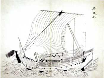 菱垣廻船 樽廻船 菱垣廻船「浪華丸」 「浪華丸」は1999年に実物大で復原された菱垣廻船である。