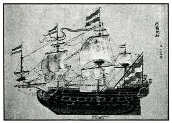 日本財団図書館(電子図書館) 「海と船の企画展」図録:風をとらえて