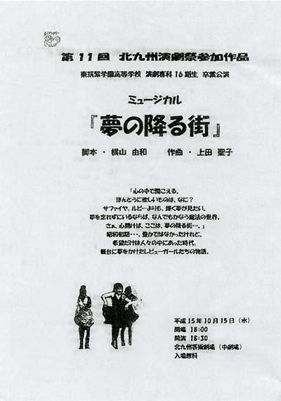 日本財団図書館(電子図書館) ...